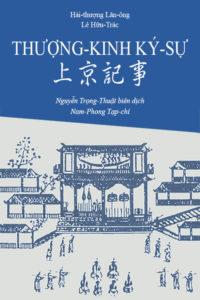Thượng Kinh Ký Sự - Hải Thượng Lãn Ông (bản dịch của Nguyễn Trọng Thuật)