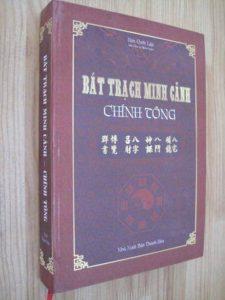 Bát Trạch Minh Cảnh Chánh Tông