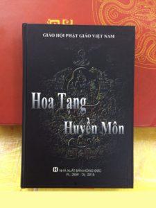 Hoa Tạng Huyền Môn