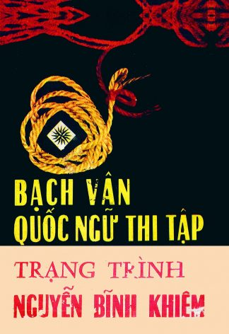 Bạch Vân Quốc Ngữ Thi Tập – Trạng Trình Nguyễn Bỉnh Khiêm
