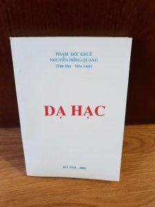 Dạ Hạc (Hoàng Kim Sách) – Phạm Đức Khuê & Nguyễn Hồng Quang