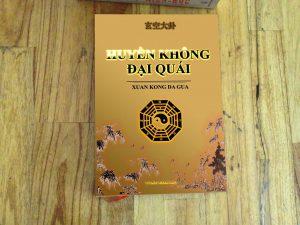 Huyền Không Đại Quái – Xuan Kong Da Gua