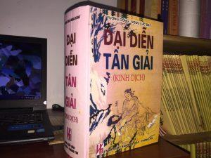 Kinh Dịch Đại Diễn Tân Giải - Vương Cống