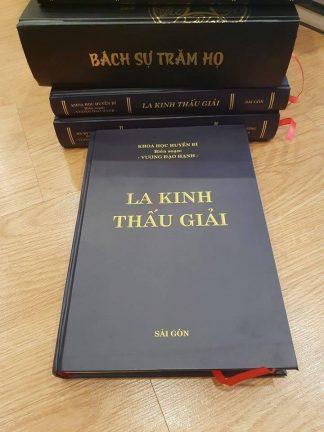 La Kinh Thấu Giải - Vương Đạo Hạnh
