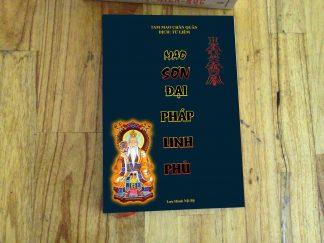 Mao Sơn Đại Pháp Linh Phù - Tam Mao Chân Quân
