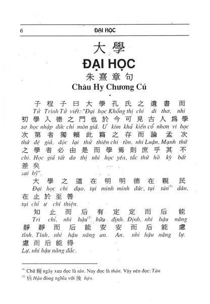 Trung Dung