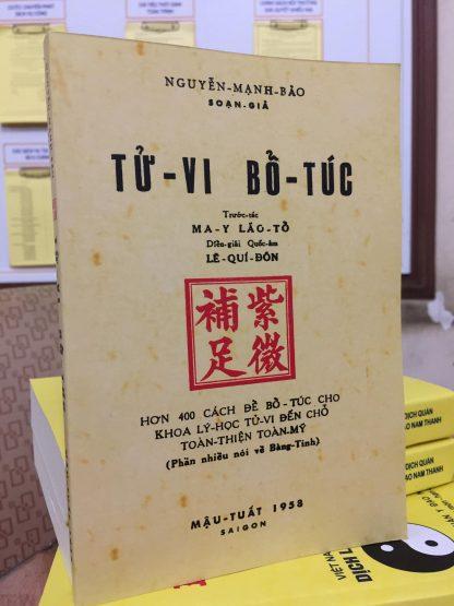 Tử Vi Bổ Túc (Phú Tử Vi Lê Quý Đôn) - Nguyễn Mạnh Bảo