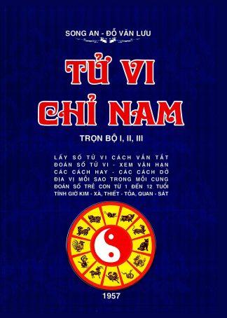 Tử Vi Chỉ Nam - Song An Đỗ Văn Lưu & Cam Vũ