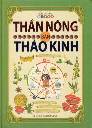 Thần Nông Bản Thảo Kinh - Đào Ẩn Tích
