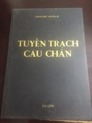Tuyển Trạch Cầu Chân - Minh Viễn Hồ Quân
