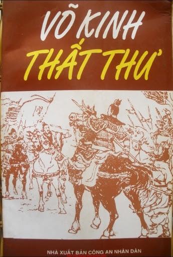 Võ Kinh Thất Thư (Tôn Tử Binh Pháp) - Nguyễn Đình Nhữ