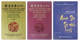 Quần Thư Trị Yếu Nguyên Tắc Trị Quốc Của Trung Hoa Thời Xưa (Bộ 3 Quyển Việt Ngữ)